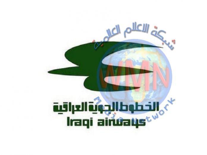 الخطوط الجوية: ممنوع دخول أي عراقي إلى تركيا