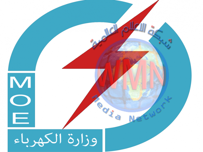 وزارة الكهرباء: رواتب موظفي العقود مؤمنة بالكامل وستطلق قريبا
