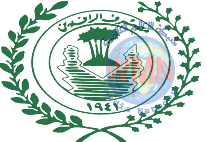 مصرف الرافدين يعيد افتتاح فرع آشور في الموصل
