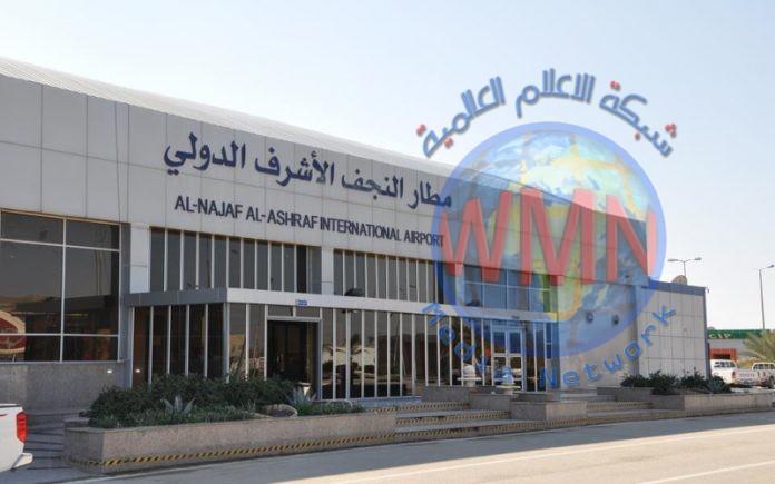 """الفتلاوي يحذر من ابقاء مطار النجف مفتوحا بسبب """"كورونا"""""""