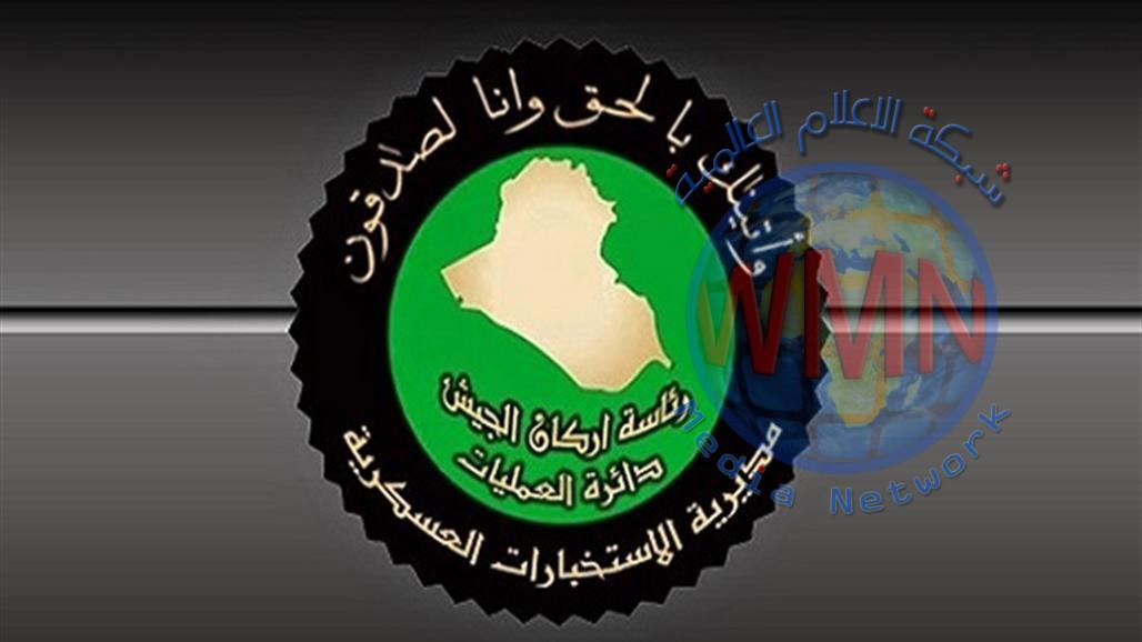 الاستخبارات تطلق نداءات ليلية توعوية ضد وباء كورونا في مناطق بغداد
