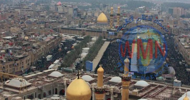 محافظة كربلاء تعلن حالة الإنذار القصوى