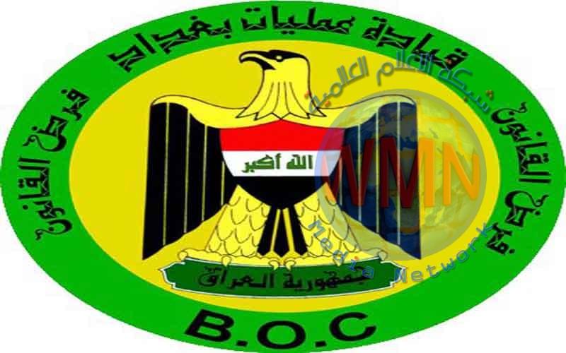 عمليات بغداد تخصص مداخل ومخارج لمدينة الصدر