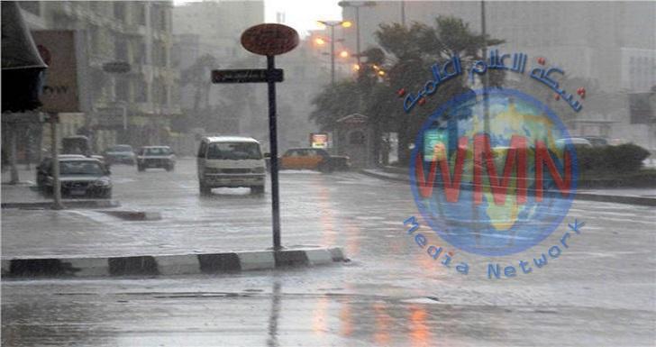 الانواء تنشر تقريرا عن حالة الطقس والامطار في الايام المقبلة