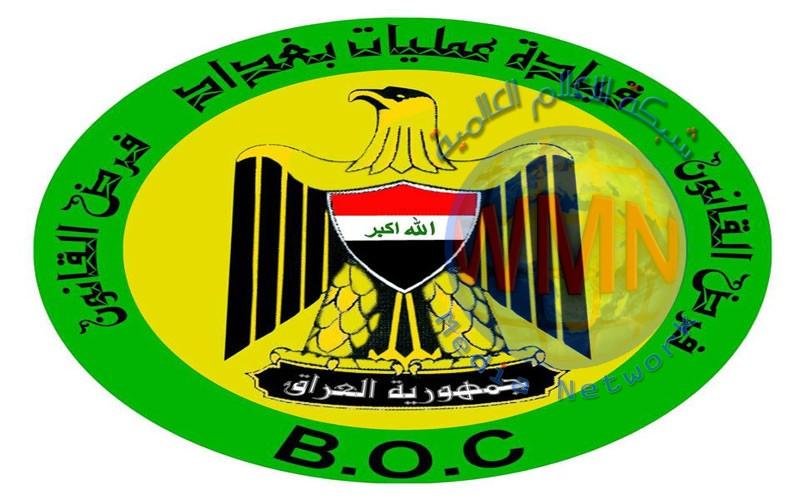 عمليات بغداد: القبض على ٦٦٠١ مخالف لقرار حظر التجوال
