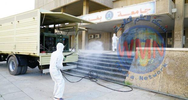 """حملة """"وعي"""" تطلق عملية تعفير في الجامعات العراقية للحد من انتشار كورونا"""