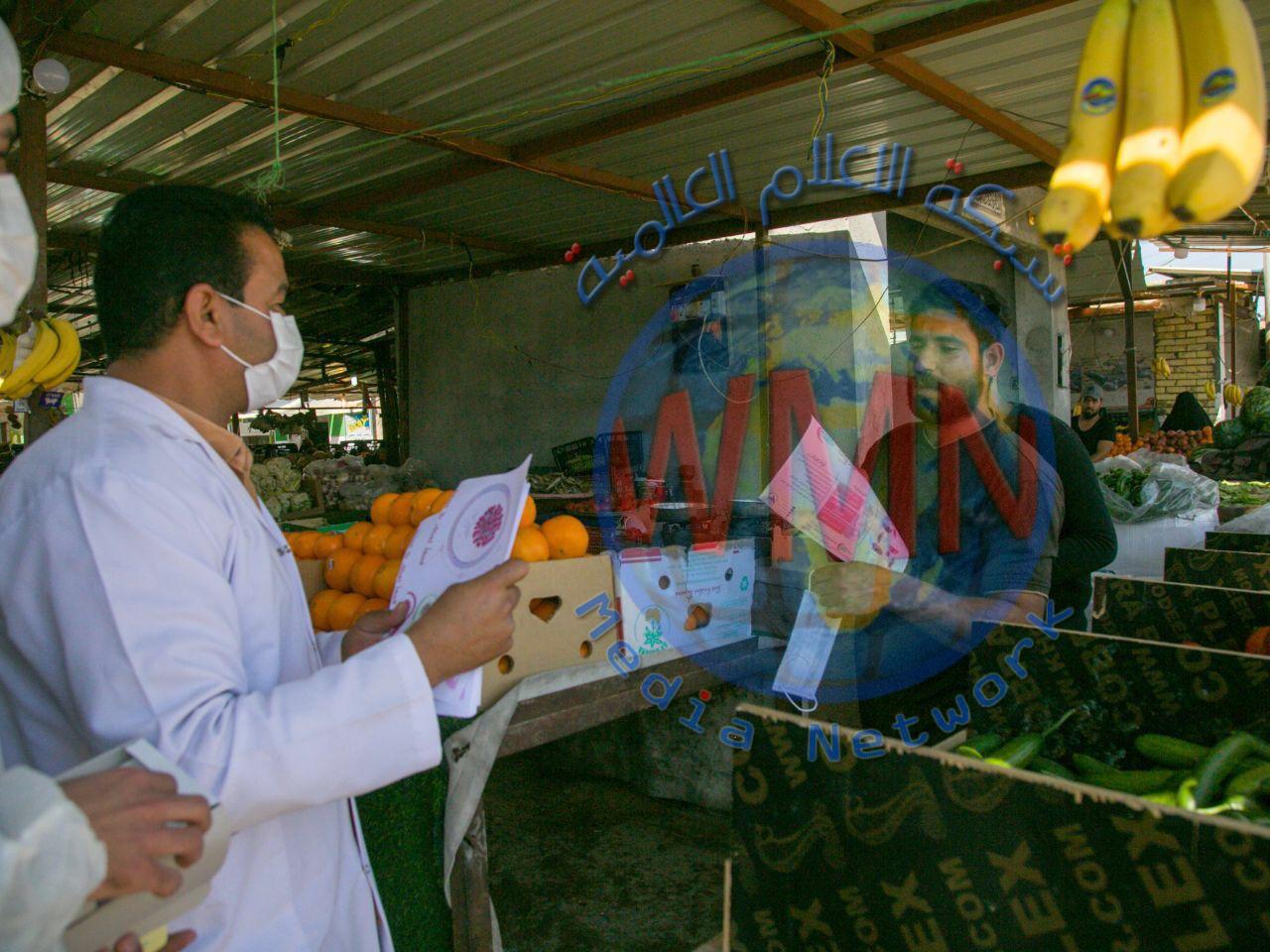 الحشد الشعبي يباشر بحملات توعية للوقاية من كورونا في ذي قار