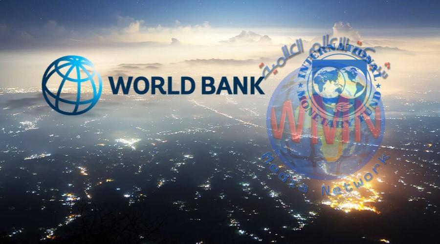 البنك الدولي : هبوط معدل النمو الاقتصادي وزيادة الفقر في العالم بسبب كورونا