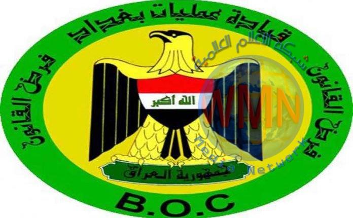 عمليات بغداد: القوات الأمنية اتخذت إجراءات تنفيذ حظر التجوال بغلق المنافذ المحيطة بالمناطق