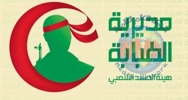 """طبابة الحشد الشعبي تعلن تعفير 450 موقعا ضمن حملة """"وعي"""" للوقاية من كورونا"""