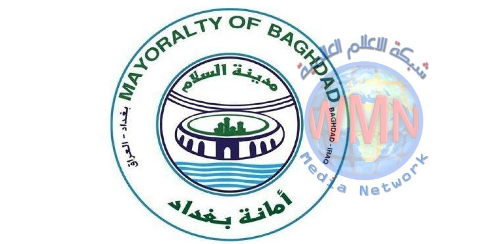 أمانة بغداد: صعوبات تقف أمام إكساء الشوارع خلال الحظر