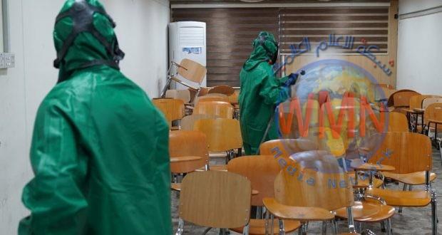 """وعي"""" تعفر قاعات الجامعات ومقاعد الطلبة احترازا من كورونا"""