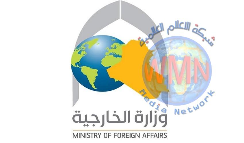 الخارحية: قرار عودة عراقيي الخارج غير مناط بالوزارة