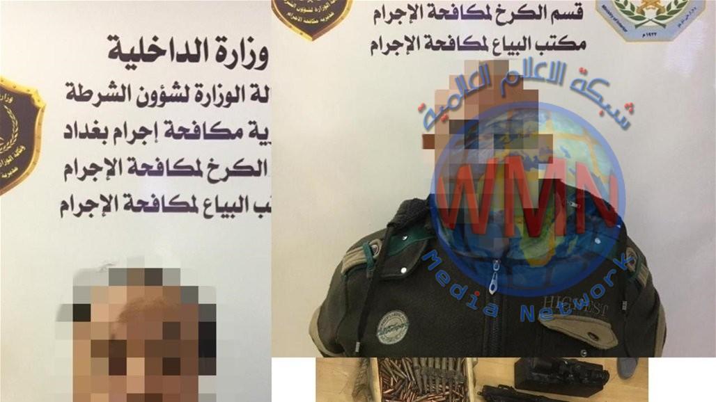 وزارة الداخلية تعلن اعتقال متهمين بقتل احد منتسبيها في بغداد