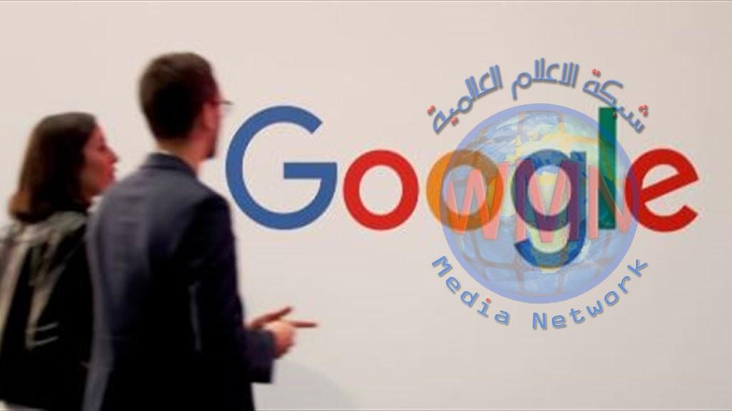 غوغل تتخذ قرارا بشأن موظفيها بسبب كورونا