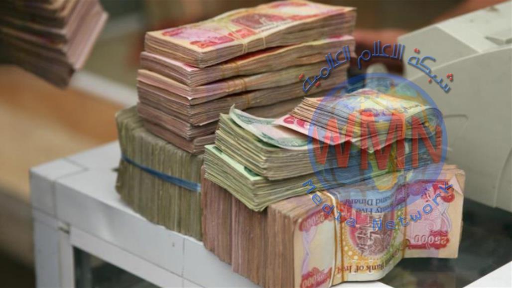 مصرف الرافدين يعلن شمول منتسبي الداخلية بالسلف والقروض
