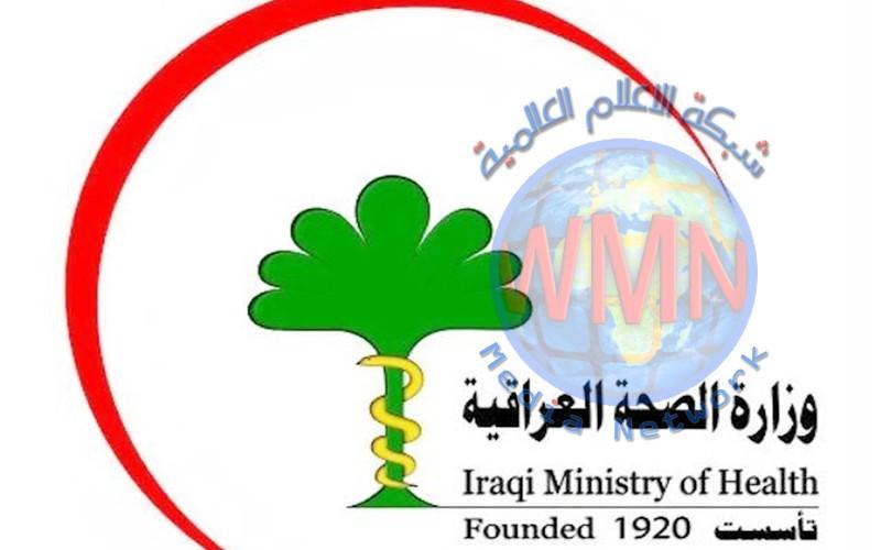 وزارة الصحة تعلن تسجيل 76 إصابة بكورونا وأربع وفيات في العراق