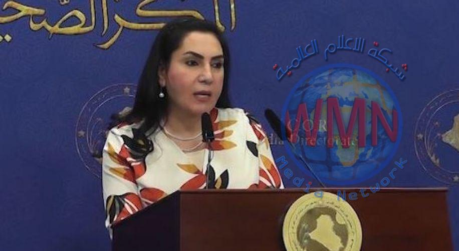 الجيل الجديد تطالب بإعادة وزارة المرأة في الحكومة المقبلة