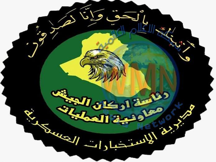 الاستخبارات العسكرية تلقي القبض على اثنين من الإرهابيين في حمام العليل بالموصل