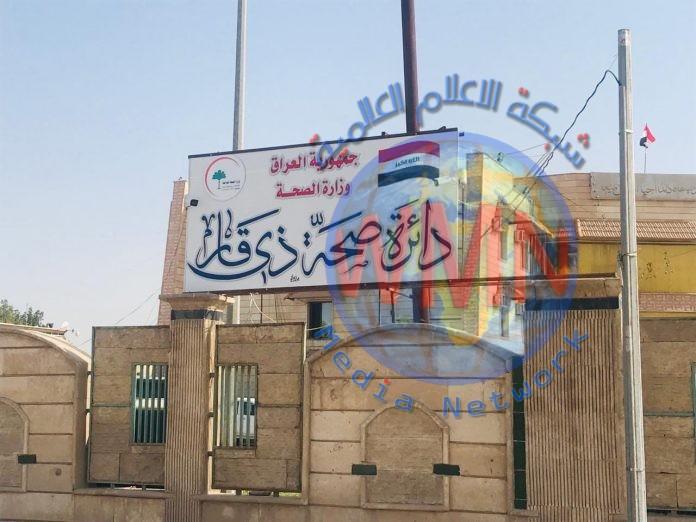 صحة ذي قار ترسل 24 عينة الى بغداد يشتبه اصابتها بكورونا