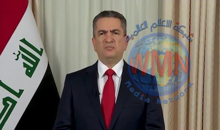 عدنان الزرفي يعتذرعن تكليفه برئاسة الوزراء