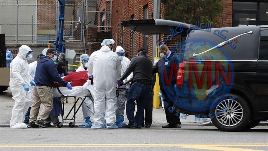 الولايات المتحدة تسجل 3900 حالة وفاة بسبب بفيروس كورونا ونيويورك تتخطى الالف