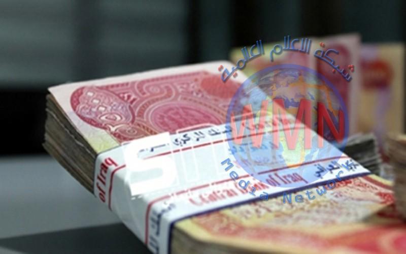 مصرف الرافدين: صرف رواتب موظفي دوائر وشركات وزارة الصناعة والمعادن