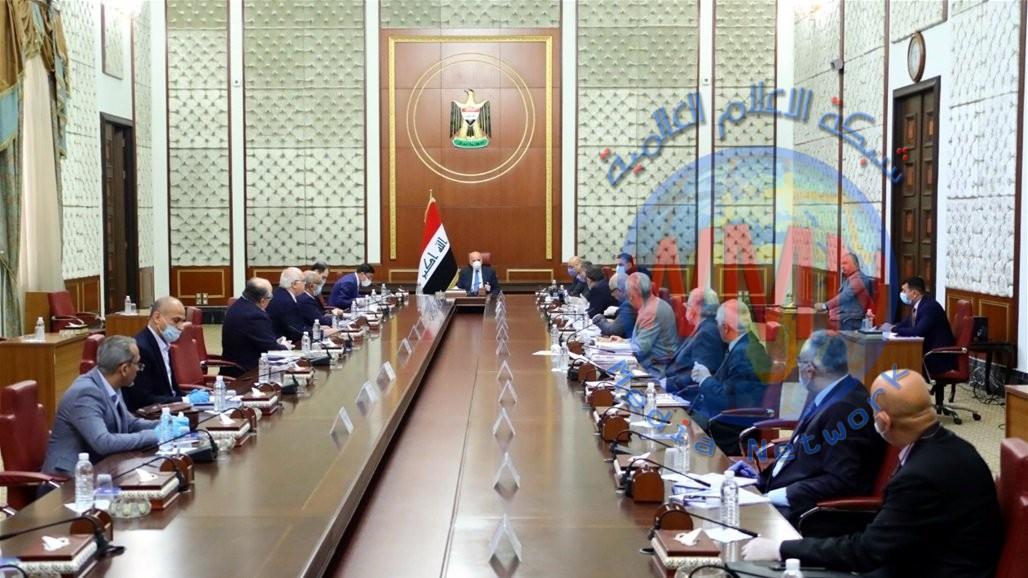 المجلس الوزاري للاقتصاد يناقش آلية تقديم منحة المواطنين المتضررين من حظر التجوال
