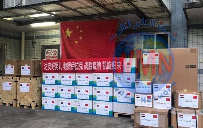 وزارة الصحة تعلن تفاصيل الوجبة الثالثة من المساعدات الطبية من الصين