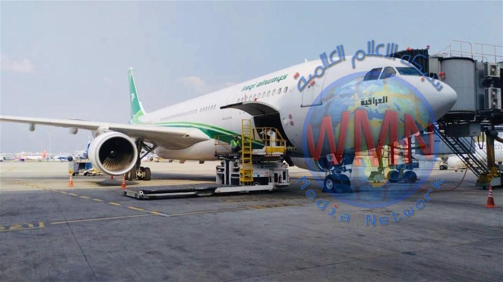 سلطة الطيران المدني تقرر تعليق الرحلات للوافدين العراقيين مساء اليوم