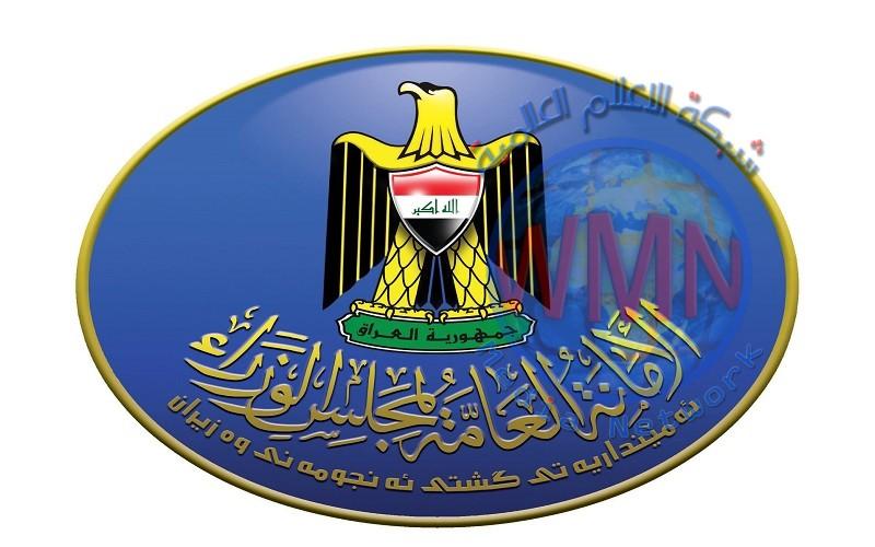 أمانة مجلس الوزراء تخصص الرقم (160) لتسهيل إدخال المواد الغذائية والطبية في بغداد والمحافظات