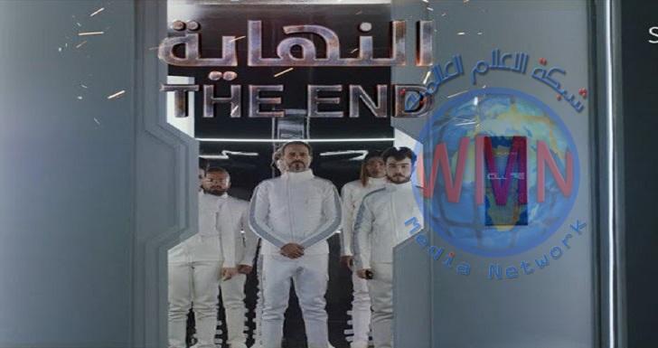 مسلسل مصري يثير غضب الخارجية الإسرائيلية