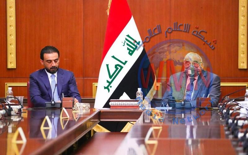 عبد المهدي والحلبوسي يترأسان اجتماعاً مشتركاً لمناقشة الأوضاع الاقتصادية