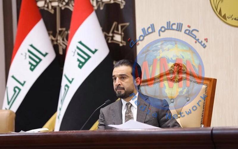 رئاسة مجلس النواب تعلن تسلمها المنهاج الحكومي لرئيس الوزراء المكلف