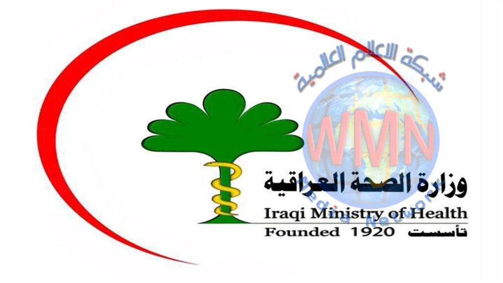 وزارة الصحة تعلن فتح باب التعيين على ملاكها