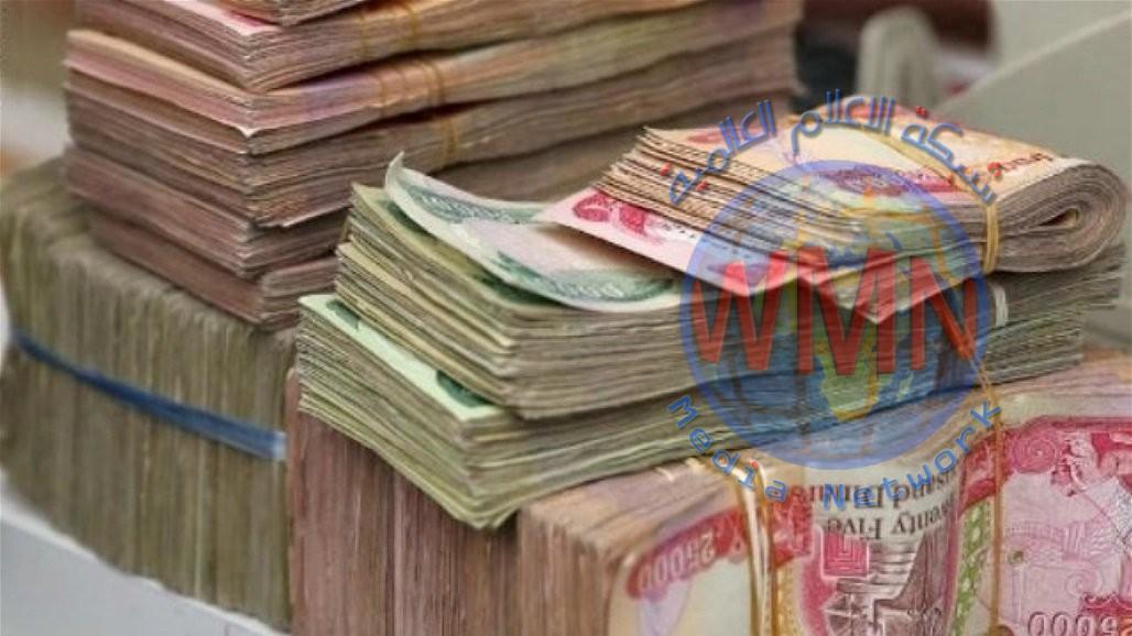 المالية النيابية: سيتم الاستعانة باحتياطي البنك لتامين رواتب الموظفين الى نهاية 2020