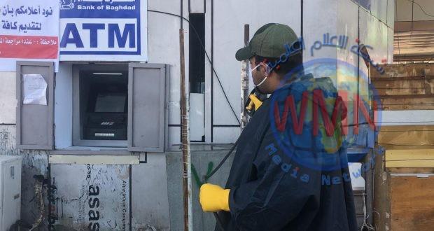 بالصور.. اللواء الرابع يعفر مصرف بغداد في البصرة
