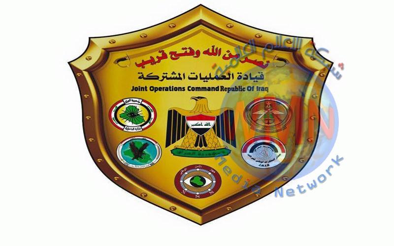 العمليات المشتركة تنفي تنفيذ انزال على الحدود العراقية السعودية