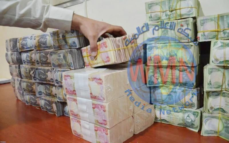 وزارة المالية: انخفاض أسعار النفط لم يؤثر على الرواتب لغاية الان