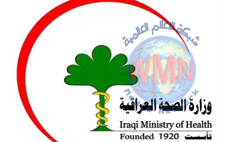 وزارة الصحة تعلن عن تسجيل ٣٥اصابة جديدة بفيروس كورونا في العراق