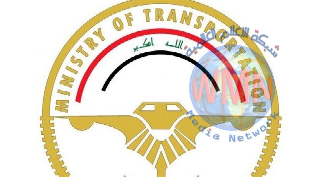 وزارة النقل: عودة الدوام بنسبة ٢٥٪ مع الألتزام التام بأجراءات الصحة