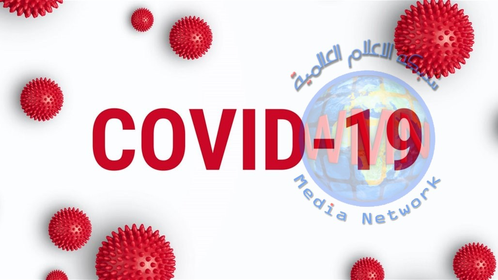 تسجيل 681 وفاة جديدة بسبب كورونا في إيطاليا