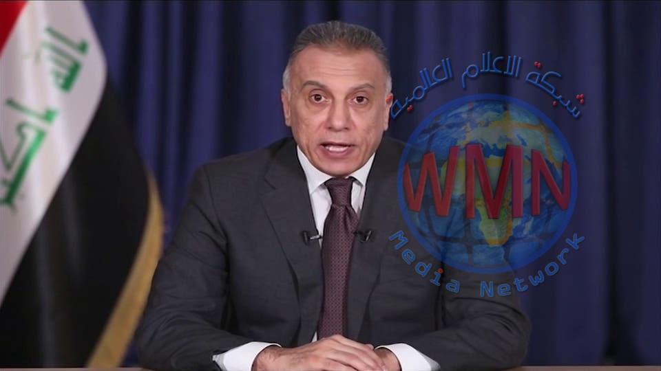 الكاظمي: أميركا دمرت العراق وسأحاوراها بشكل جدي بشأن طبيعة تواجدها