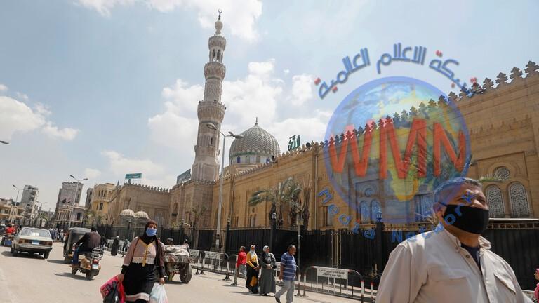 مصر تسجل رقما قياسيا في الإصابات والوفيات بكورونا