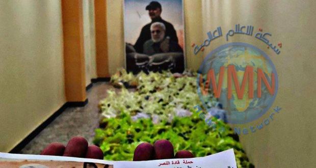 مديرية مكافحة المتفجرات للحشد توزع 500 سلة غذائية بين مستحقيها في بغداد (صور)