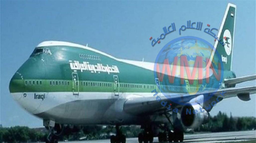 السفير العراقي بالاردن يعلن تأجيل رحلة الخطوط الجوية الى عمان