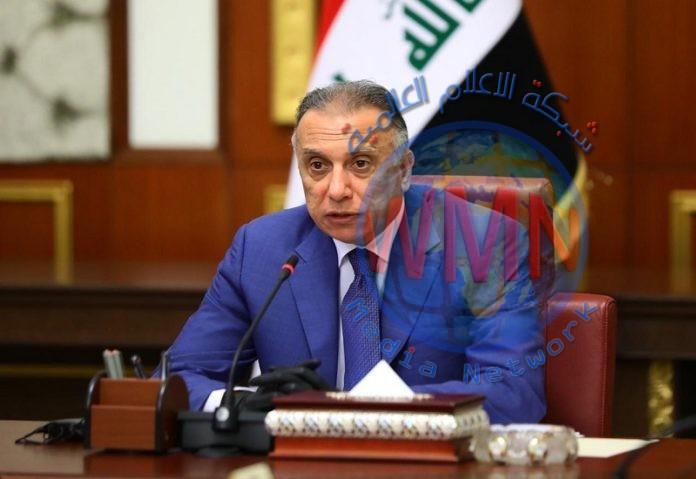 الكاظمي لمجلس الأمن: أولوياتي مواجهة كورونا وصياغة الموازنة