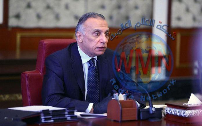 اليوم.. لقاء بين الكاظمي و16 نائبا بصريا بشأن مرشح النفط