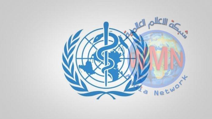 الصحة العالمية: إصابات كورونا في العراق ماتزال وفق المعدل المقبول
