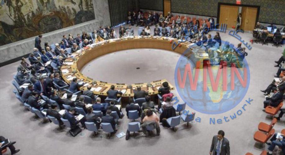 نص كلمة العراق في جلسة مجلس الأمن